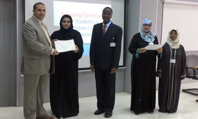AAU Students Attended Information Literacy Course