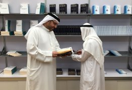 A Visit for Al Ain Book Fair 2017