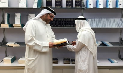 AAU Students visit the Al Ain Book fair