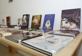 Book Fair about Sheikh Zayed