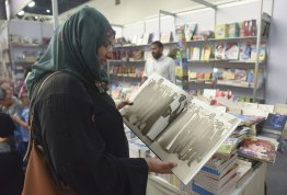 A Visit to Al Ain Book Fair